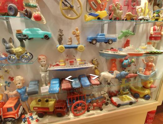oyuncak muzesi